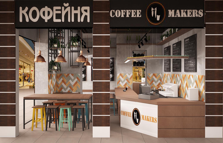 Кофе Мейкерс <span> Тюмень</ span>